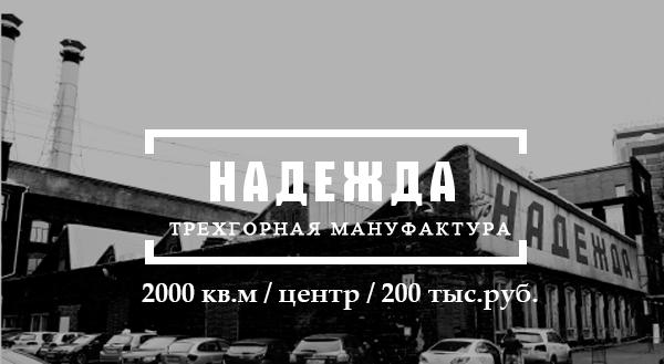 LOCATION / ул. Родчельская, 15 INFO / +7 (495) 999-39-79, +7 (495) 999-95-73